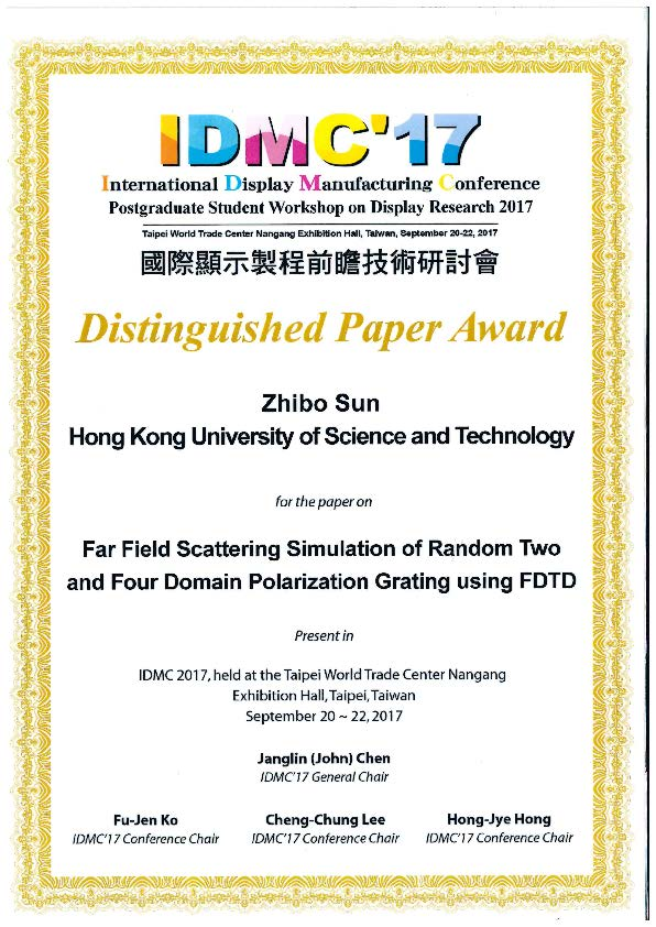 Distinguished Paper Award