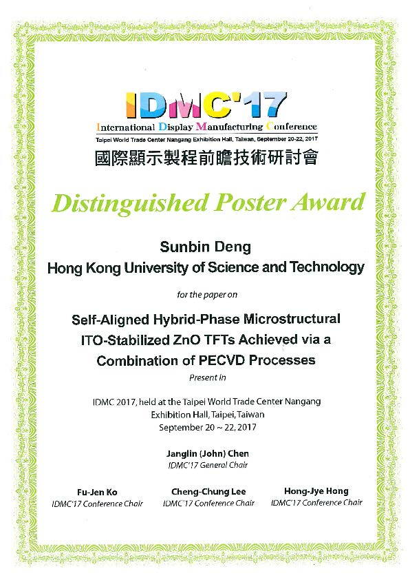 Distinguished Poster Award