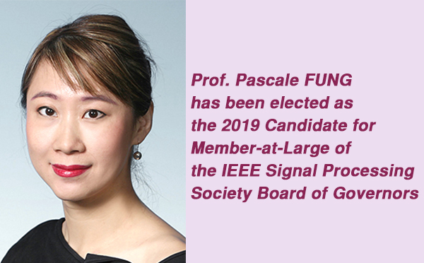 Prof. Pascale FUNG