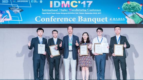 PhD candidates Mr. Sunbin DENG, Ms. Liangyu SHI, Mr. Chenxiang ZHAO, PhD student Mr. Zhibo SUN and IAS Post-doctoral Fellow Dr. Yibin JIANG have Won Distinguished Paper Award, Distinguished Poster Award and Best Paper Award in the IDMC'17