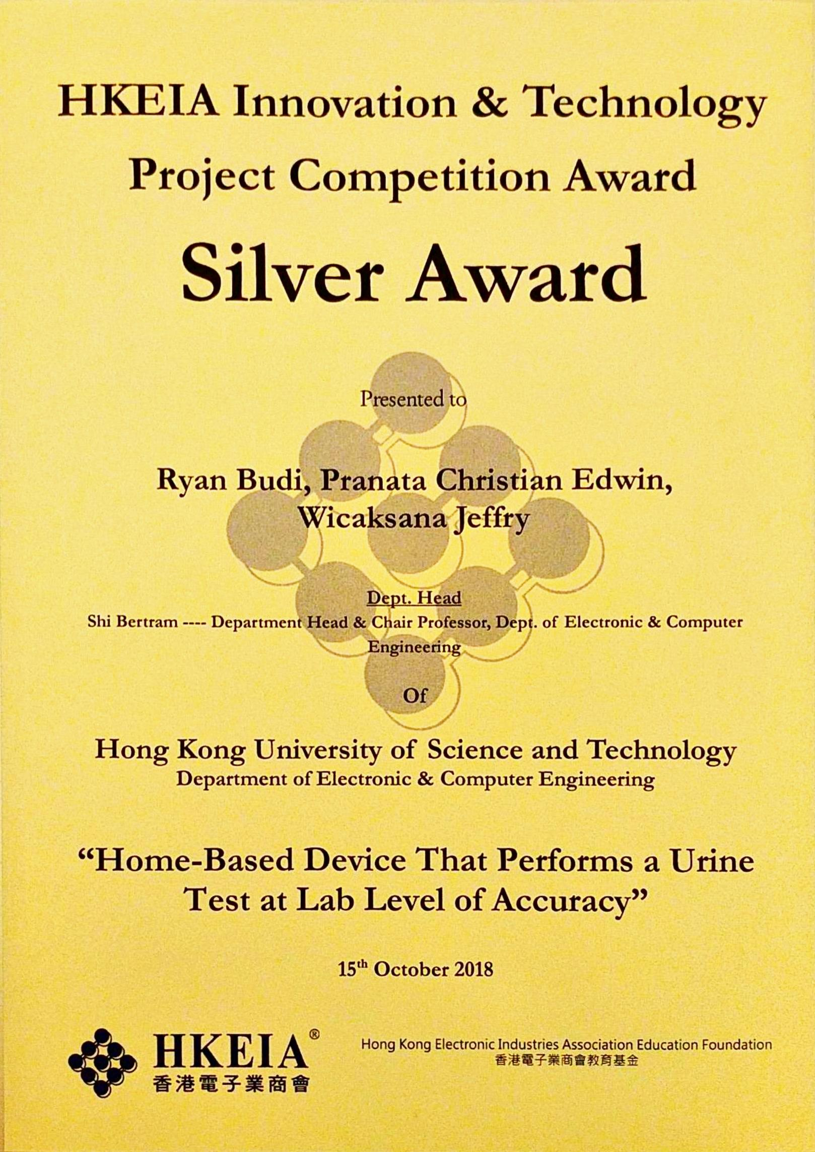 Final Year Project Won the Silver Prize of HKEIA Innovation & Technology Project Competition Award 2018