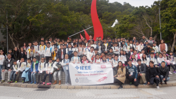 IEEE Electron Device Society and ECE Department of HKUST Co-organized the Electronic Exploration Camp to Cultivate Future Electronic Engineers