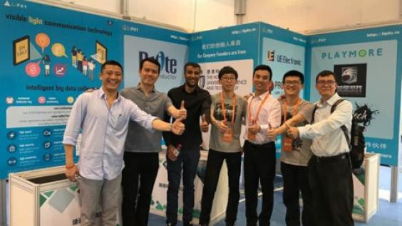 ECE VLC technology shines in China Innovation and Entrepreneurship Fair 2017